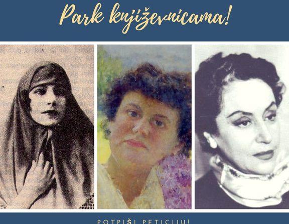 Large_potpisi_za_park