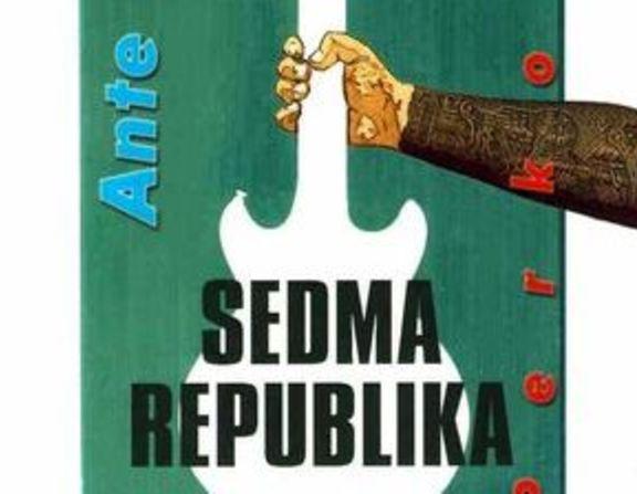 Large_predstavljanje_sedma_republika_ante_perkovica