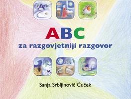 Small_cover