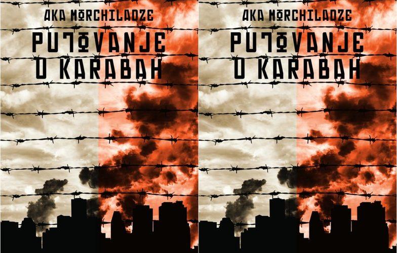 Extra_large_putovanje-u-karabah-e1536500161762