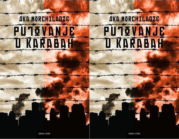 Large_putovanje-u-karabah-e1536500161762
