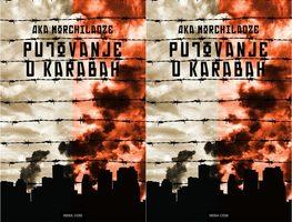 Small_putovanje-u-karabah-e1536500161762