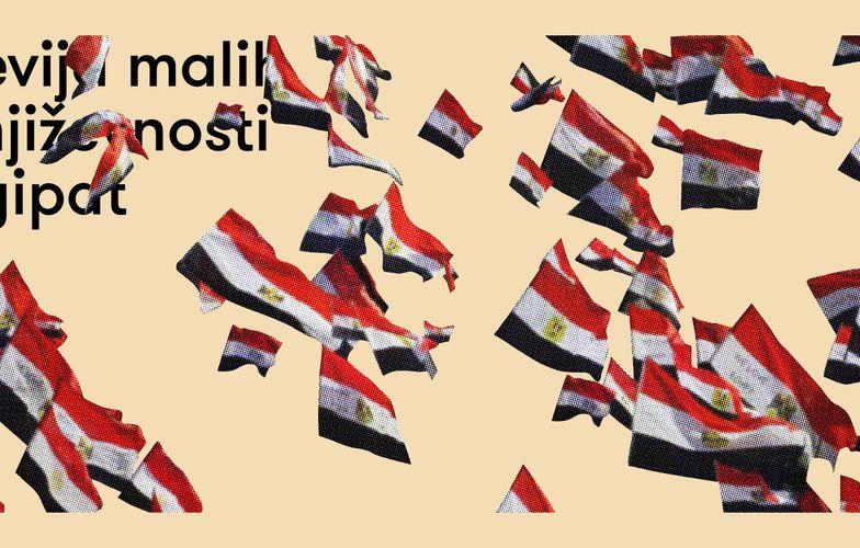 Extra_large_rmk_egipat_vizual