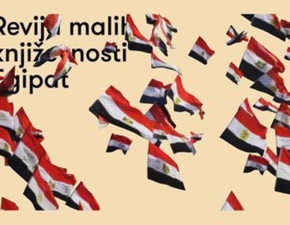 Large_rmk_egipat_vizual