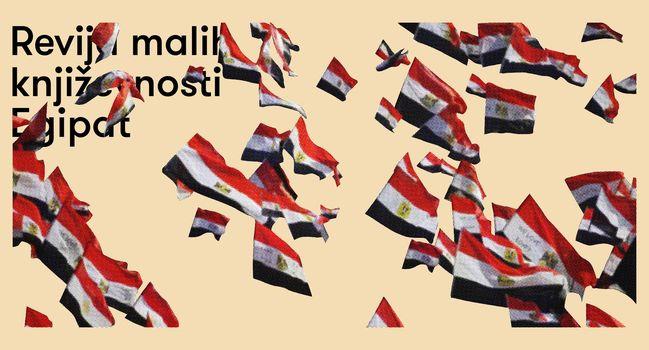 Wide_rmk_egipat_vizual