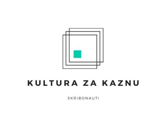 Large_kultura_za_kaznu_skribonauti_logo