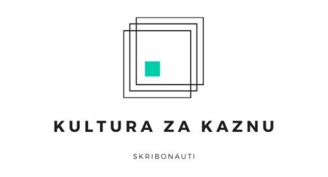 Wide_kultura_za_kaznu_skribonauti_logo