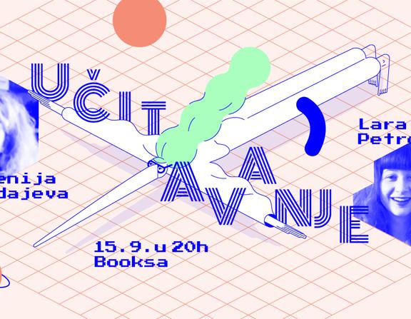 Large_ucitavanje-1-event